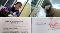 """因""""辱骂""""中共领袖刘艳丽获刑4年 被指""""文革""""文字狱"""