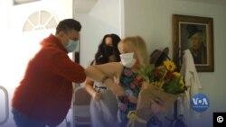Як українці в Каліфорнії святкували День подяки 2020. Відео