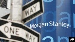 摩根士丹利紐約總部(資料照片)
