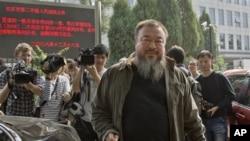 艾未未星期四離開北京法院