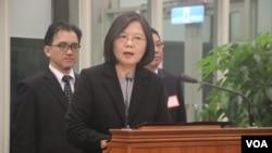 Президент Тайваню Цай Ін Вень