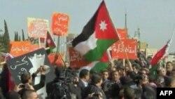 Bunt na Bliskom istoku i spoljna politika SAD