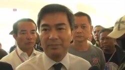 28 نفر در انفجار بانکوک (تايلند) مجروح شدند