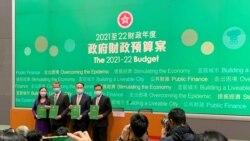 香港民主派退出立法會後首份財政預算案 疫情衝擊下仍削減紓困措施