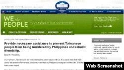台湾渔民遭射杀一事登上白宫请愿网站(白宫网站截图)