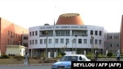 Imagem de arquivo - Assembleia Nacional na capital da Guiné-Bissau.