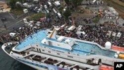 غزہ کے لئے امداد لے جانے والے بحری بیڑے میں شامل ترکی کا ایک جہاز