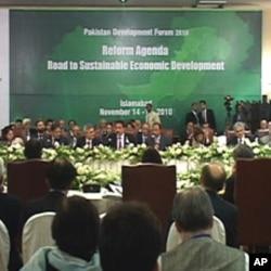 پاکستان دویلپمنٹ فورم کا اجلاس