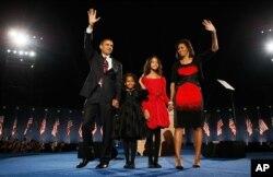 5-noyabr, 2008: Barak Obama AQSh prezidentligiga saylangan kun