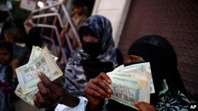 Bank Sentral Yaman Lamban Biayai Impor Pangan Untuk Atasi Kelaparan