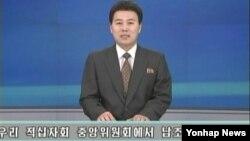 북한 적십자회 중앙위원회는 남측 적십자사에 통지문을 보내 설 맞이 이산가족 상봉 행사를 제의했다고 조선중앙TV가 24일 보도했다.