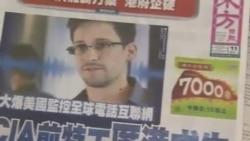 香港居民:美国人躲在中国领土避难前所未闻