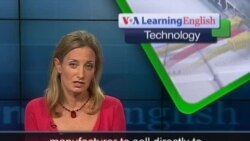 Anh ngữ đặc biệt: Goal Line Technology (VOA)