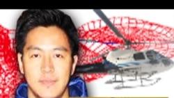 Tenzin Choephel, Aerospace Engineer.