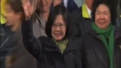 蔡英文勝選演說 改革的第一哩路已經開始