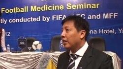 FIFA နဲ႔ ျမန္မာ ေဘာလံုုးအဖြဲ႔ခ်ဳပ္ရဲ႕ က်န္းမာေရးပညာေပး