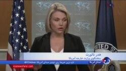 آمریکا مدارکی از کارشکنی روسیه برای پاکسازی محل حمله شیمیایی سوریه دارد