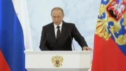Послание Путина: почему забыта Украина?