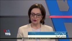 گزارش شهلا آراسته درباره تلاش جمهوری اسلامی برای یافتن نفتکش های دسته دوم