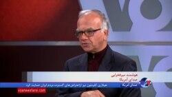 دو دلیل که اقتصاد ایران چشم انداز اقتصادی خوبی ندارد