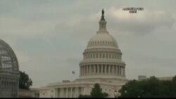 İnsan Kaçakçılığı Raporu Kongre'yi Tatmin Etmedi