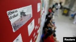지난달 15일 혼두라스 수도 테구시갈파의 한 병원 산부인과 병동에 지카 바이러스의 위험성을 알리는 안내문이 붙어있다. (자료사진)