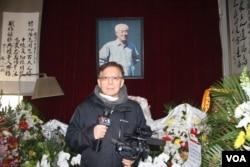 美国之音记者东方报道赵紫阳逝世十周年的纪念活动(美国之音东方拍摄)
