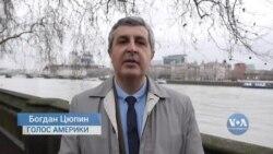 Голосування щодо повноважень російської делегації у ПАРЄ. Відео