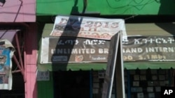 10月31号在埃塞俄比亚亚的斯亚贝巴,无数人到类似这样的网吧去上网登记,希望赢得美国绿卡