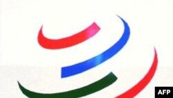 მსოფლიო სავაჭრო ორგანიზაციაში წევრობის მეათე წლისთავზე