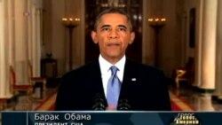 Обама розповів США про сирійську проблему