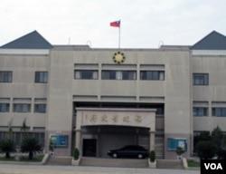 福建省政府大楼