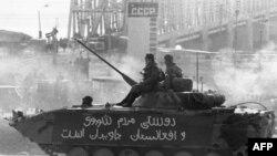 Советский танк покидает Кабул