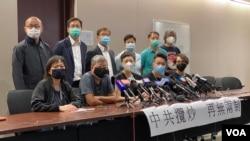 香港民主派立法會議員及民間團體5月22日召開聯合記者會,批評中國人大審議港版中國國家安全法,香港形同一國一制。(美國之音湯惠芸)