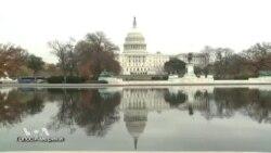 В США появился бюджет