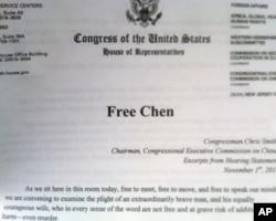 """国会及行政当局中国委员会主席史密斯议员发言稿,题目是""""给陈自由"""""""