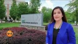 پاکستانی طلبہ امریکی تعلیمی اداروں میں تعلیم کیسے حاصل کر سکتے ہیں؟