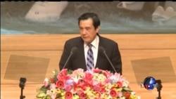 海峡论谈:台湾光复70周年对两岸关系有何意义?