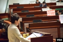 香港特首林鄭月娥出席立法會答問會(美國之音湯惠芸)