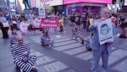 Акція на підтримку Сенцова відбулася у Нью-Йорку. Відео