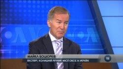 Інтерв'ю з екс-речником ОБСЄ в Україні про ситуацію на Донбасі та перспективи миротворчої місії. Відео