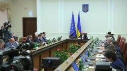 اروپا: روسيه به کشتارها در شرق اوکراین پایان دهد