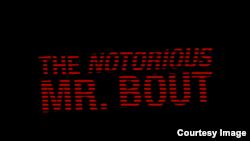 Кадр из фильма «Пресловутый мистер Бут»