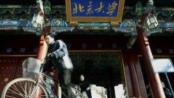中国公民权利的被侵犯—由山东陈春秀被顶替上大学引发的深思