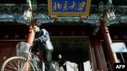 VOA连线(叶兵):北大绑架事件被指黑社会行径 舆论持续关注