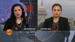 امریکی قانون ساز افغانستان کی صورت حال کو کیسے دیکھ رہے ہیں؟