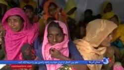 جلسه اضطراری شورای امنیت برای رسیدگی به خشونت ها غرب میانمار