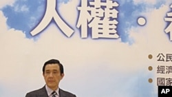 马英九(左)在台湾总统府两公约执行情形报告发表会上
