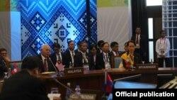ASEAN ထိပ္သီးညီလာခံ (Myanmar State Counsellor Office)