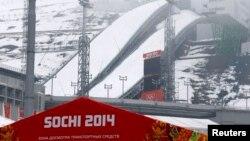 A general view of the Russki Gorki Ski Jumping Center in Krasnaya Polyana near Sochi, Jan. 21, 2014.